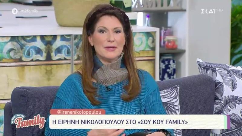 Ειρήνη Νικολοπούλου για σeξουαλική παρενόχληση