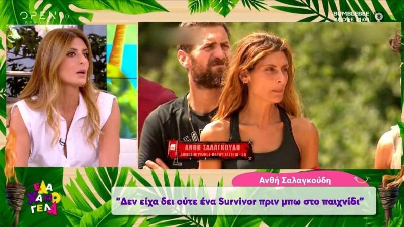 Survivor 4 - Σαλαγκούδη: «Είχα ζητήσει από την παραγωγή να φύγω όταν τσακώθηκα με τον Τριαντάφυλλο»