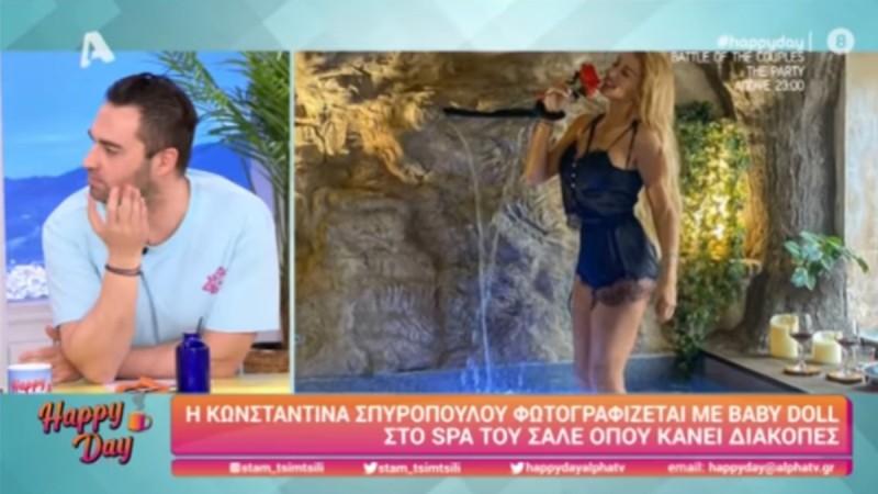 Happy Day: Οργισμένοι με την Σπυροπούλου - «Αυτή πάει στην Αράχοβα και εγώ κάθομαι εδώ και έχω λαλήσει»