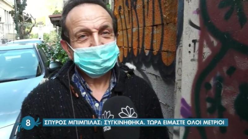 Συγκινημένος ο Σπύρος Μπιμπίλας - «Είδα τον καταιγισμό μηνυμάτων και ένιωσα ότι όλη η Ελλάδα είναι στο πλάι μου»