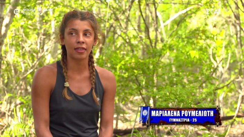 Survivor 4 oργισμένη η Μαριαλένα