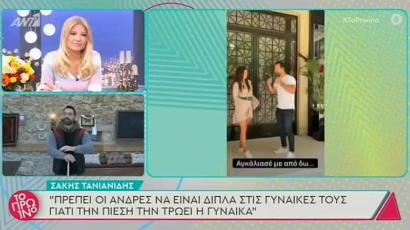 Σάκης Τανιμανίδης: Οι αποκαλύψεις του για τα ονόματα των διδύμων