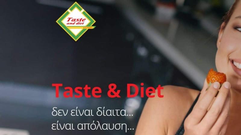 Taste and Diet :Δεν είναι δίαιτα… είναι… απόλαυση!