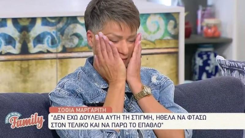 Survivor 4: Ξέσπασε σε κλάματα στον αέρα του Σου Κου Family η Σοφία Μαργαρίτη