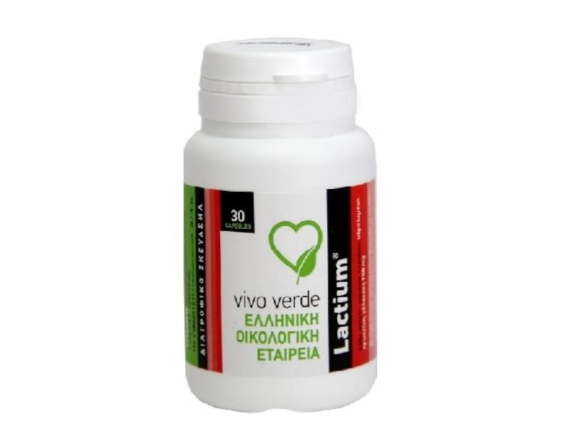 Lactium... μείωσε με φυσικό τρόπο άγχος & στρες!