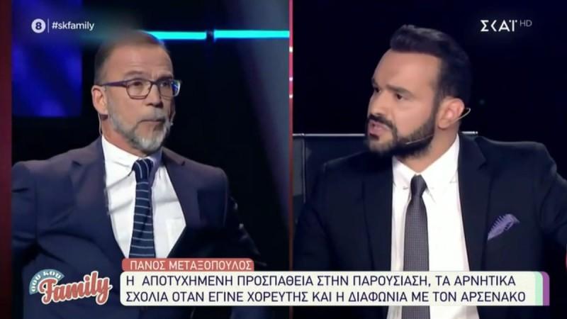 Πάνος Μεταξόπουλος για τον τσακωμό του με τον Αρσενάκο - «Ήταν μια δική μου κακή στιγμή»
