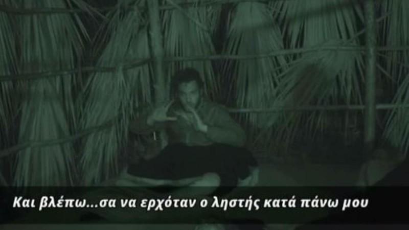 Survivor 4 - Ασημακόπουλος