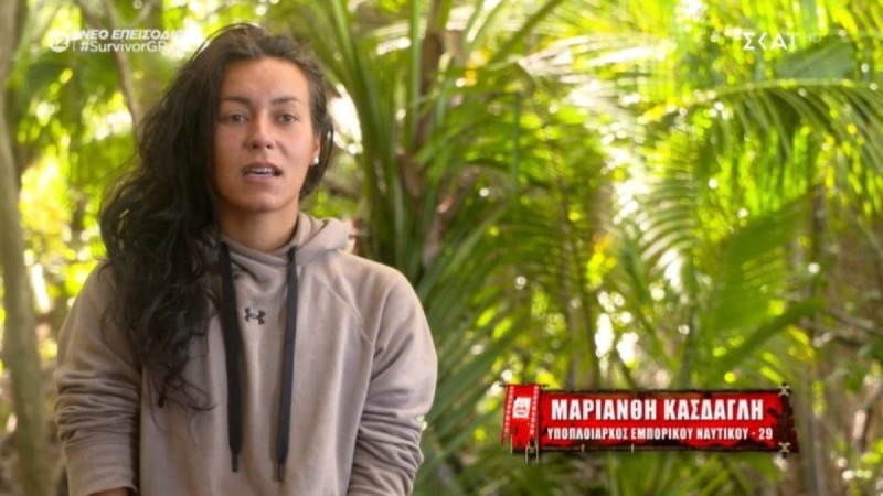 Survivor 4 - Μαριάνθη Κάσδαγλη: Άγνωστα στιγμιότυπα από τον Άγιο Δομίνικο