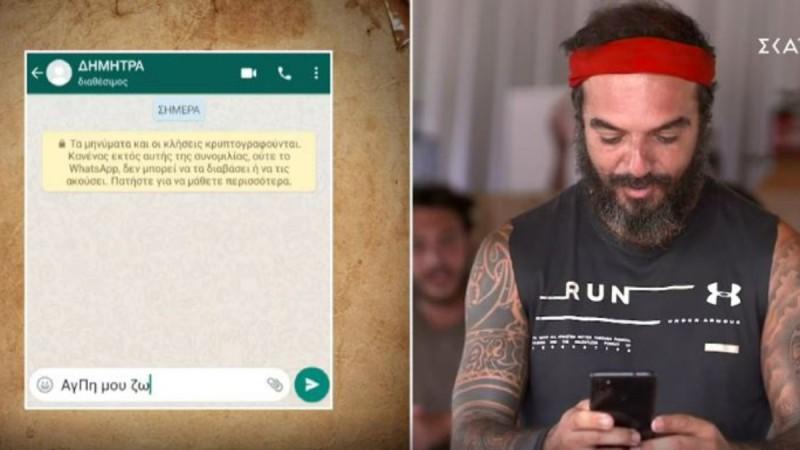 Survivor 4: To twitter γλεντάει τον Τριαντάφυλλο για το άκυρο που έφαγε από την γυναίκα του