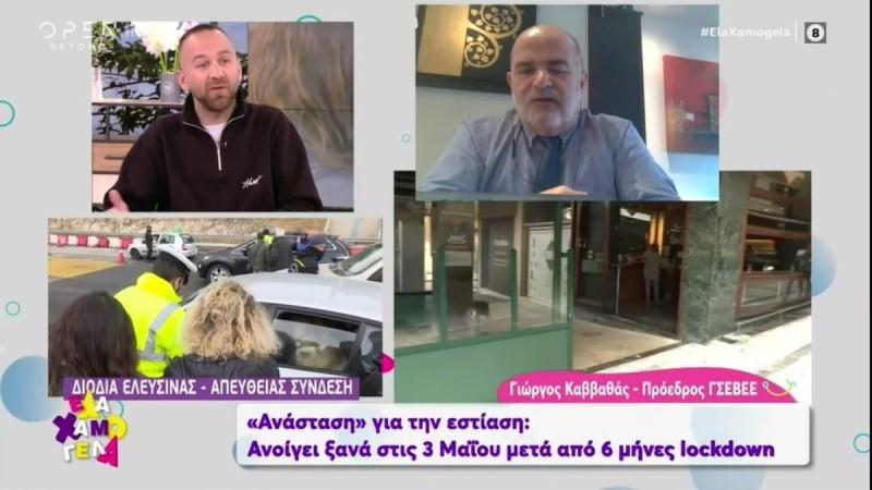 Έξαλλος ο Κώστας Αναγνωστόπουλος: «Με παραπέμπουν στα δικαστήρια»
