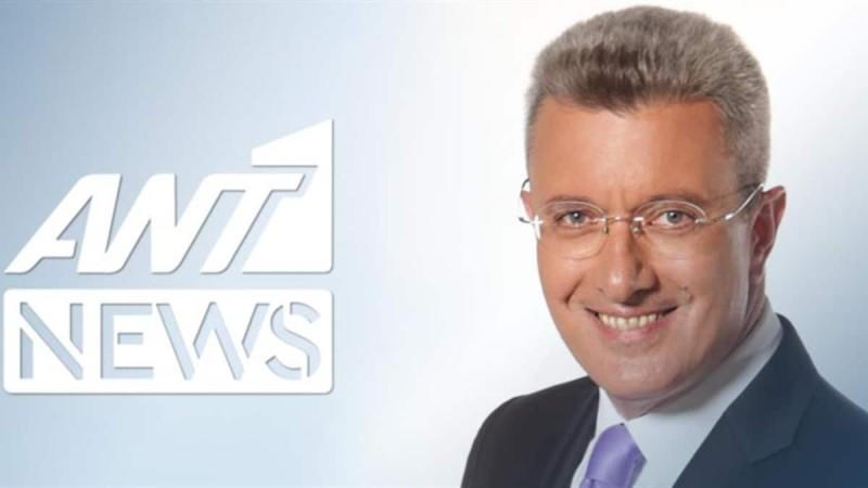 Έκτακτη ενημερωτική εκπομπή στον ΑΝΤ1