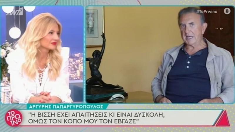 Survivor 4 - Α. Παπαργυρόπουλος:
