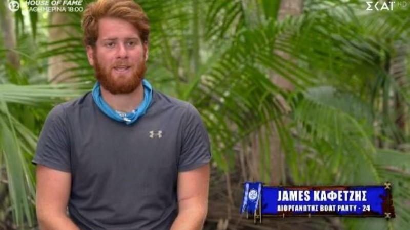 Survivor 4 - Τζέιμς: