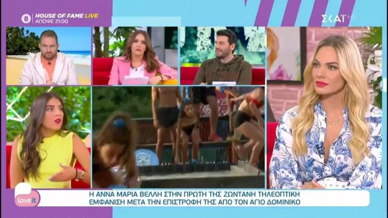Survivor 4 - Άννα Μαρία Βέλλη: «Είναι άδικο να κάνουμε όλη αυτή τη συνέντευξη και να εστιάζουμε στο θέμα με το μπαλάκι»