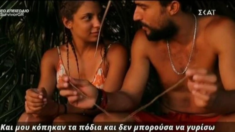Survivor 4: Ρομαντικό τετ α τετ για Μαριαλένα και Σάκη με θέα το ηλιοβασίλεμα!