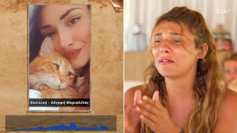 Survivor 4: Γιατί δεν άκουσε ηχητικό από την μητέρα της η Μαριαλένα στο έπαθλο επικοινωνίας;