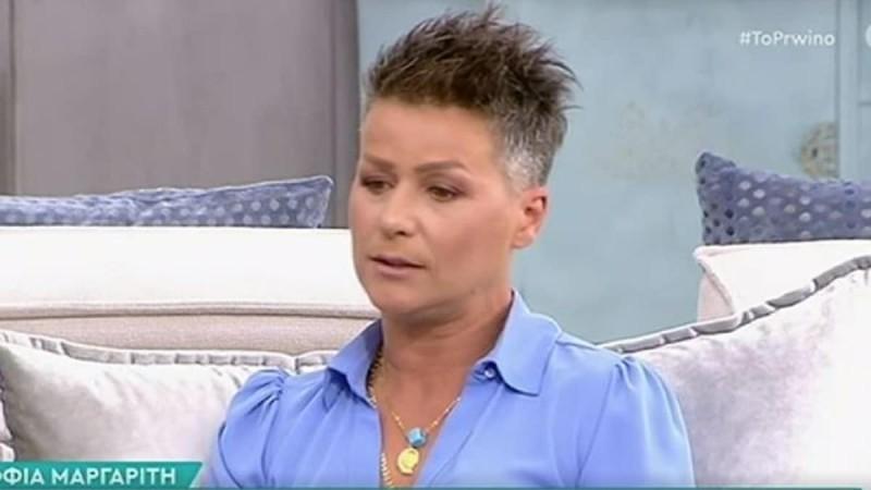 Survivor 4: Boύρκωσε η Σοφία Μαργαρίτη - «Έχω ζήσει πολλών ειδών βία που είχε διάρκεια 4 χρόνια»