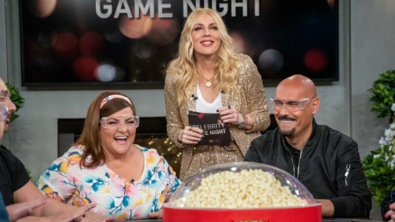 Απρόοπτο στο πρώτο γύρισμα του Celebrity Game Night
