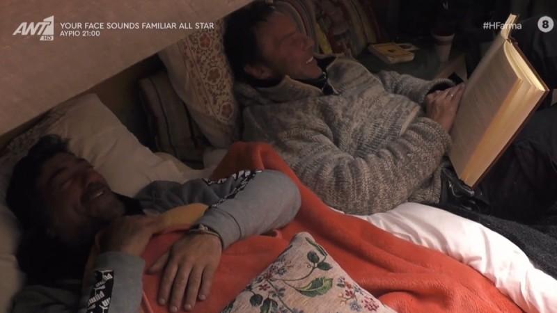 Φάρμα: «Κλάμα» με Τζώρτζογλου και Ιατρόπουλο - «Άντε μωρέ, με τον κοντορεβυθούλη»