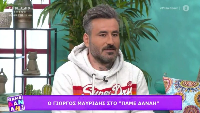 Γιώργος Μαυρίδης: «Ειπώθηκε ένα πολύ κακό ψέμα για μένα στο Πρωινό, ένιωσα πολύ άβολα»