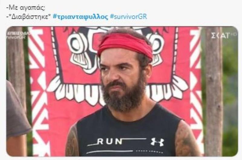 Survivor 4 ντάφυ δήμητρα
