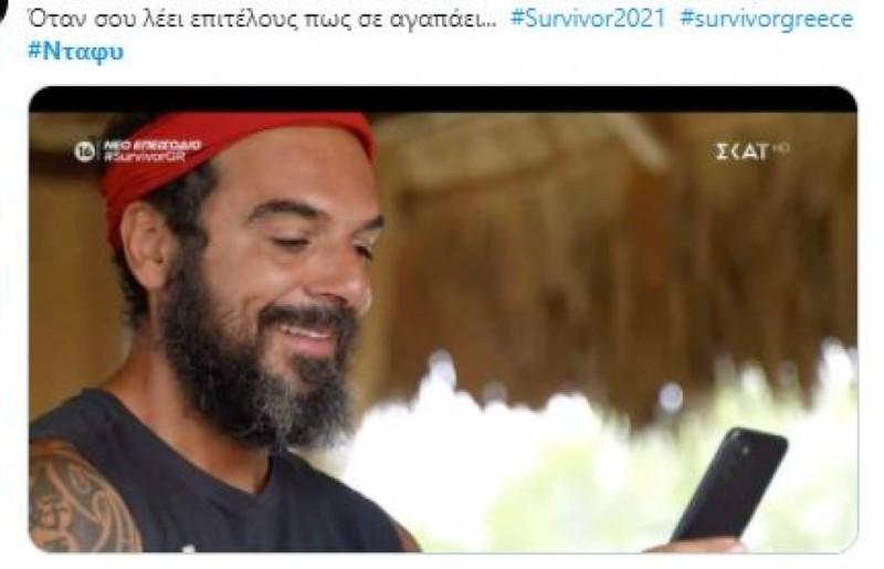 Survivor 4 ΣΚΑΙ
