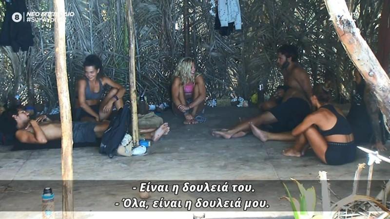 Survivor 4 - Μαριαλένα για Σάκη: «Θα παντρευόμασταν»