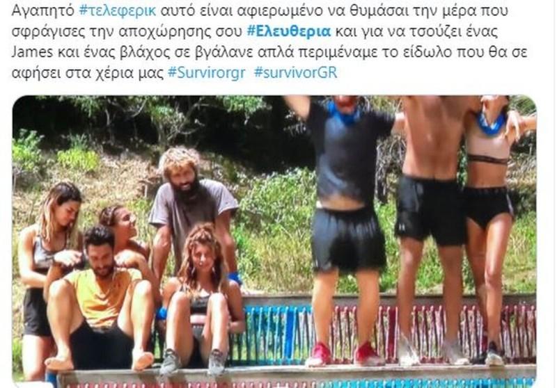 #survivorgr