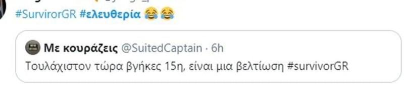 Survivor 4 tweets Ελευθερίου