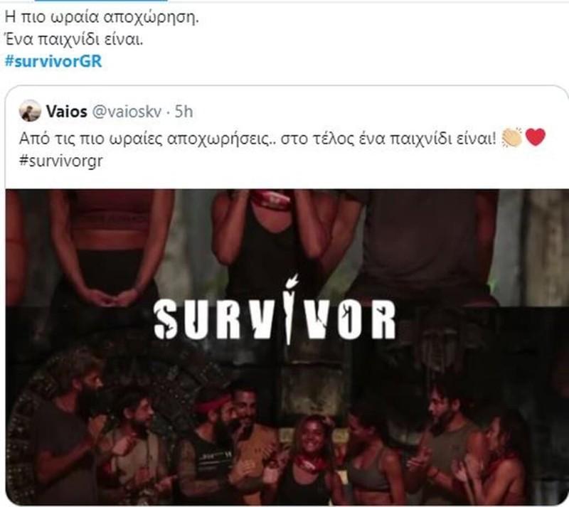 Survivor 4 tweets μπλε