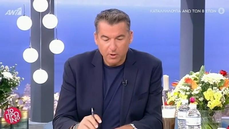 Γιώργος Λιάγκας: «Ξεκίνησα τη δημοσιογραφία μαζί με τον Γιώργο Καραϊβάζ»