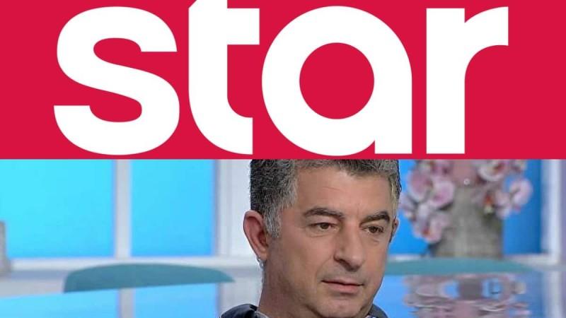 Γιώργος Καραϊβάζ: Η επίσημη ανακοίνωση του Star για τον θάνατο του