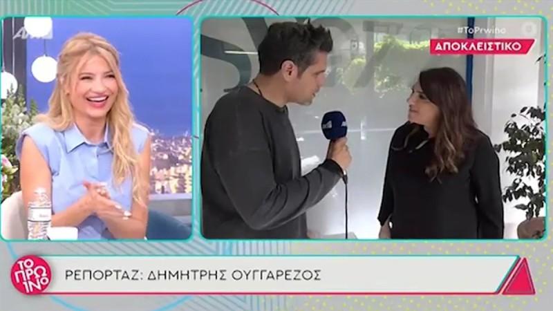 Κατερίνα Ζαρίφη για την Ελένη Μενεγάκη: «Είναι από τις καλύτερες συνεργασίες που έχω κάνει»