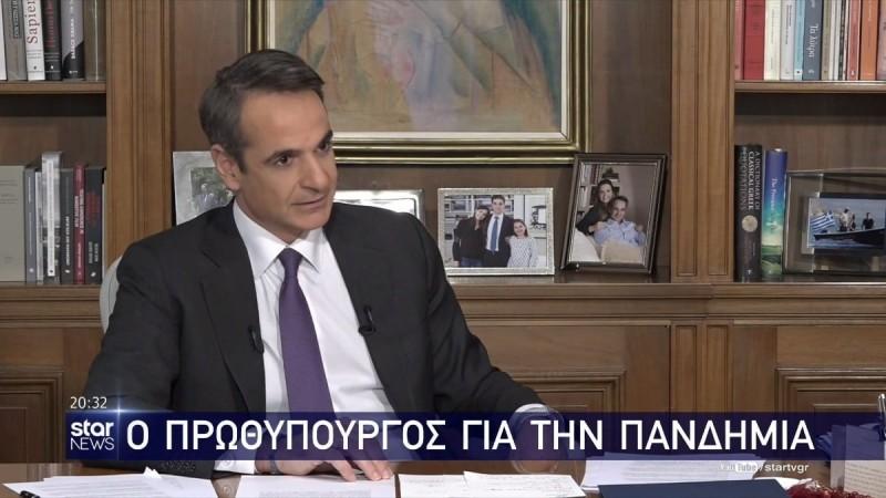Κυριάκος Μητσοτάκης: Αποκάλυψε τον λόγο που απουσιάζει ο Τσιόδρας από την ενημέρωση για τον κορωνοϊό