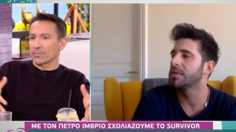 Survivor 4 - Πέτρος Ίμβριος: «Του Λιβάνη όλο αυτό με την Μαριαλένα του κάνει καλό επαγγελματικά»