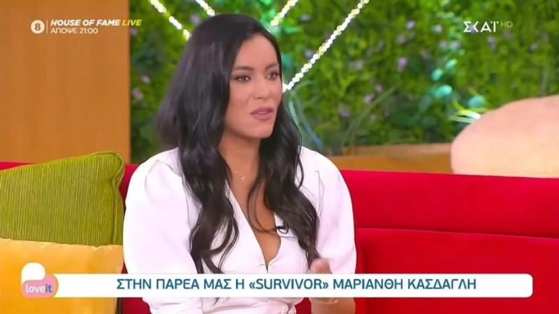 Survivor 4 - Μαριάνθη: «Ο Αλέξης αγωνίζεται υπέρ του καλού»