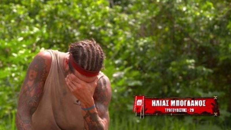 Survivor 4 - Ηλίας: