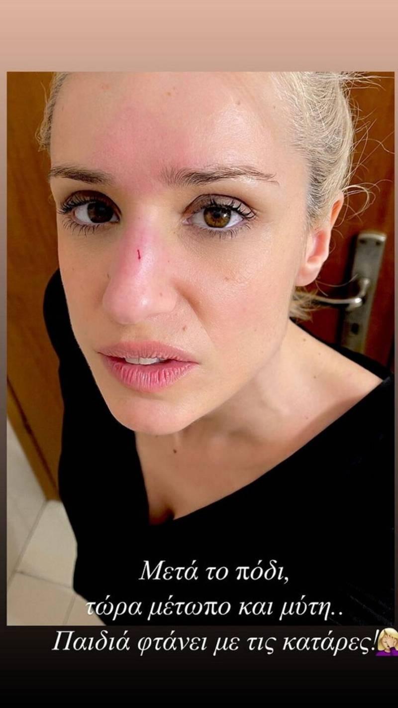 Κατερίνα Παναγοπούλου τραυματισμός