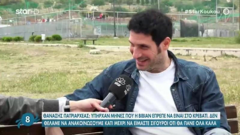 Θανάσης Πατριαρχέας: Αποκάλυψε on air το φύλο του παιδιού που περιμένουν με την Βίβιαν Δράκου