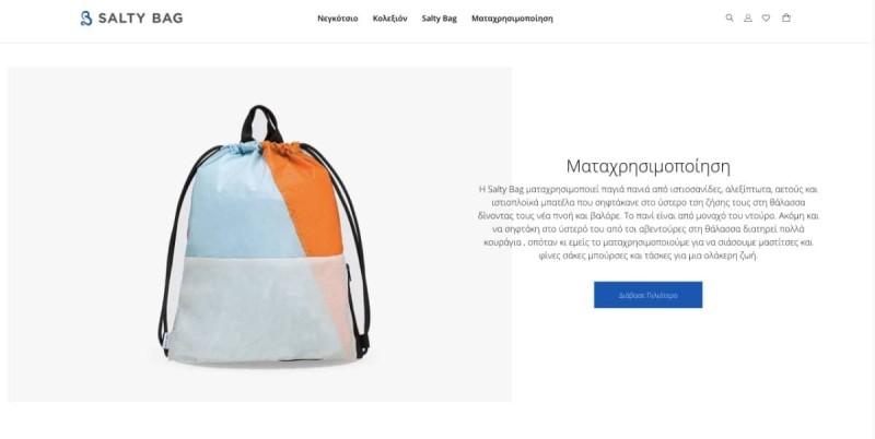 salty bag backpack