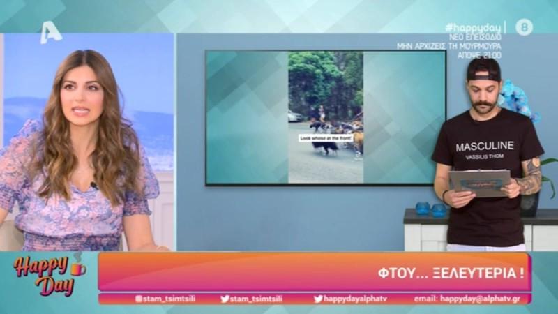 Happy Day - Σταματίνα Τσιμτσιλή: Το περιστατικό που συνέβη στον κήπο του σπιτιού της