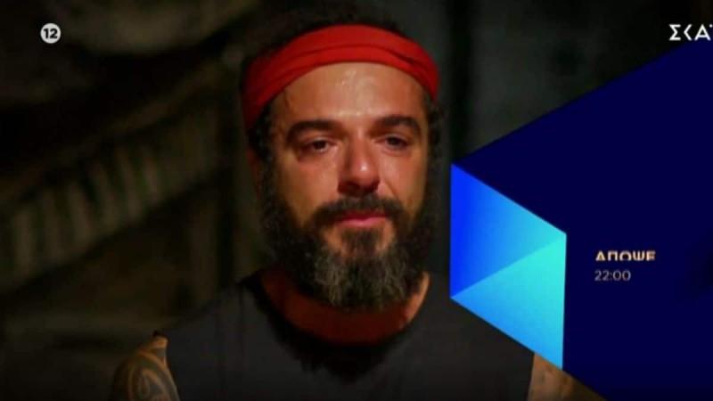 Survivor 4 trailer 20/4: ΒΟΜΒΑ! Αποχωρεί οικειοθελώς ο Ντάφυ;