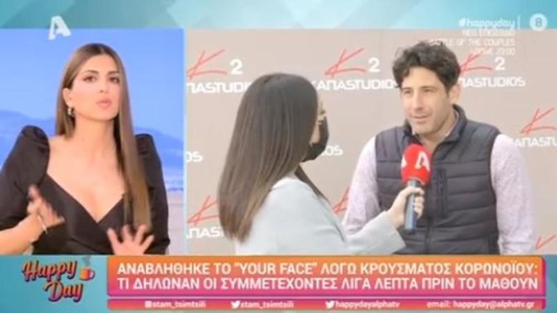 Σταματίνα Τσιμτσιλή: Το παρασκήνιο της αναβολής του YFSF λόγω κορωνοϊού