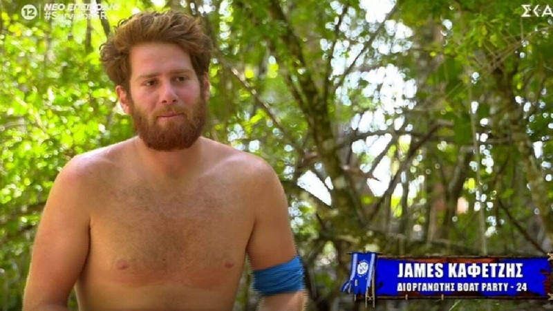 Survivor 4: Το μοντάζ της παραγωγής περιθωριοποιεί τον Τζέιμς Καφετζή για να βγει κακός