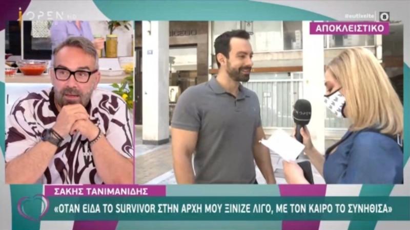 Σάκης Τανιμανίδης: «Στην αρχή έβλεπα Survivor και μου ξίνιζε»