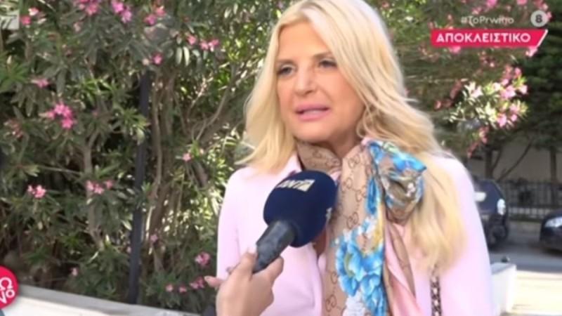 Μαρίνα Πατούλη: «Ήταν προσωπική απόφαση του Γιώργου να αποτραβηχτεί από την οικογενειακή μας στέγη»