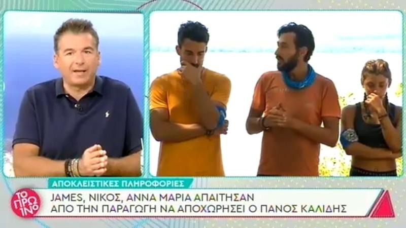 Survivor 4: Άννα Μαρία, Τζέιμς και Μπάρτζης ζήτησαν να φύγει ο Καλίδης