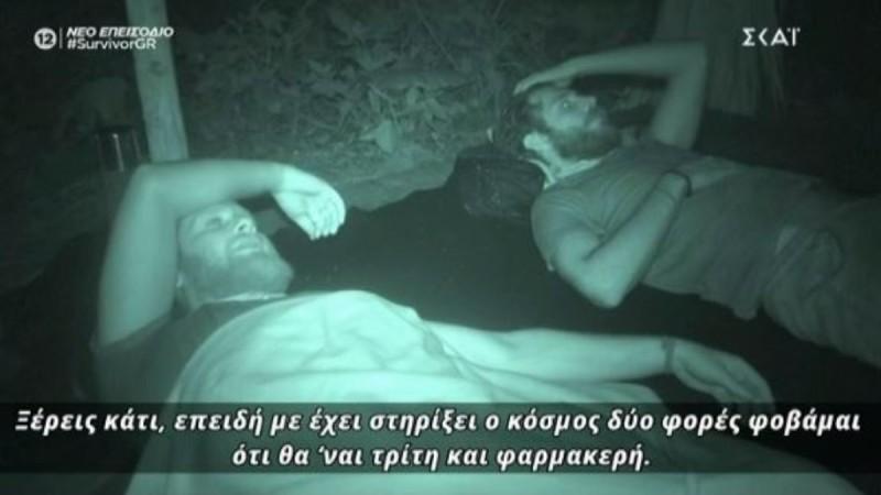 Survivor 4: Ο Τζέιμς Καφετζής φοβάται ότι θα φύγει από το παιχνίδι