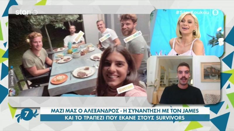 Survivor 4: Οι αποκαλύψεις του Αλέξανδρου Συνοδινού για τη φιλία του με τον Τζέιμς