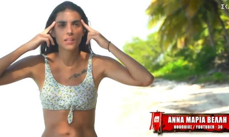 Survivor 4 Άννα Μαρία μαγιό